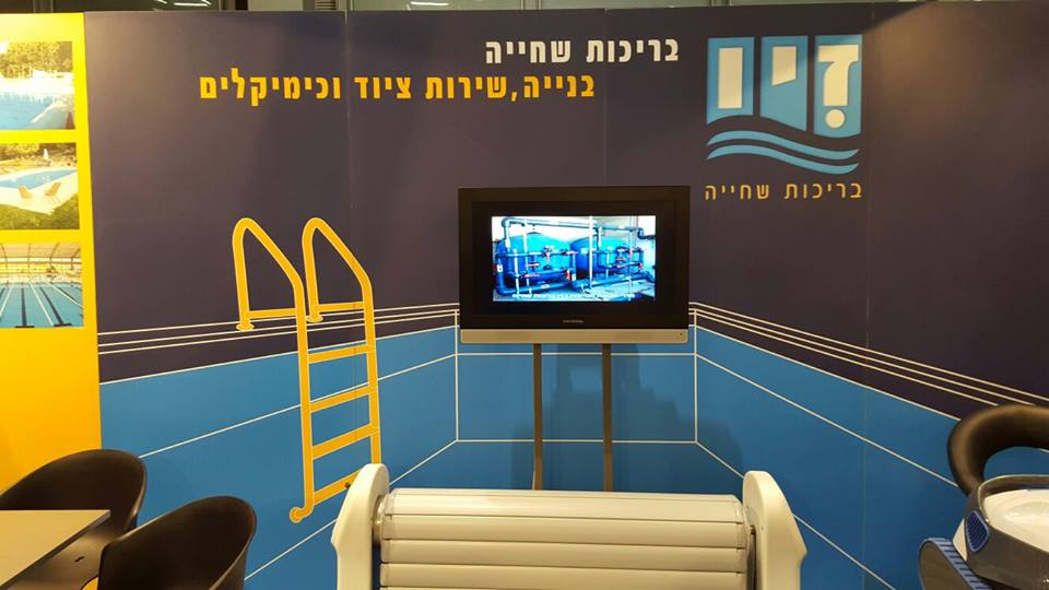 תערוכת פרוייקטים בגני התערוכה (1)