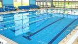 בריכת שחייה בנופית