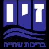 זיו לוגו
